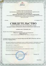 Нужно ли регистрировать газгольдер в Ростехнадзоре
